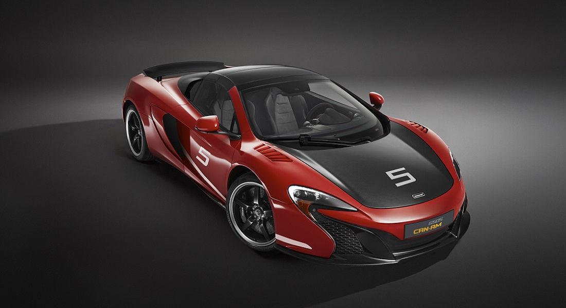 Photo of McLaren Super Series Accessori