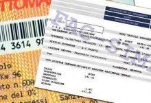 Photo of Bollo auto non pagato, archivio presso il Pra per l'accertamento fiscale immediato