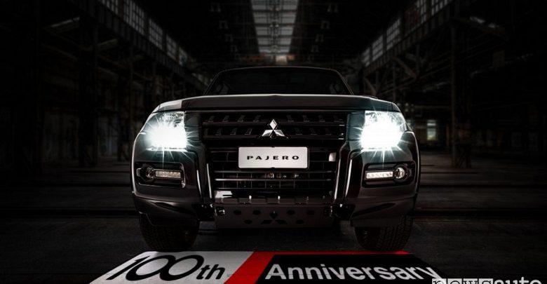 Mitsubishi Pajero serie speciale One/Hundred
