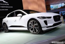 Photo of Jaguar I-Pace caratteristiche