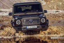 Photo of Mercedes Classe G elettrico, l'icona del fuoristrada diventa EV 100% EQG