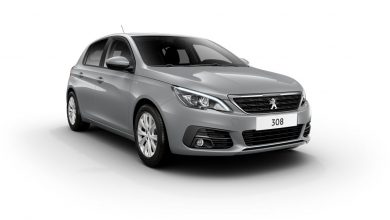 Photo of Serie Speciale Peugeot Style su 108, 208, 2008 e 308