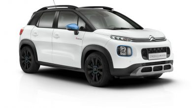 Photo of Citroen C3 Aircross, serie speciale Rip Cul