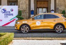 DS 7 Crossback Auto Europa 2019