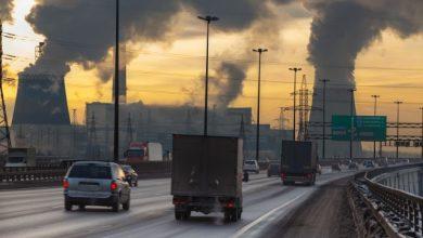 Inquinamento dell'Aria Atmosferico aria