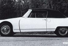 Auto sportive DS Prototipo S 1964