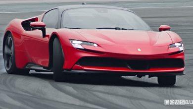 Gamma Ferrari 2019