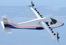 Aereo elettrico X-57 Maxwell