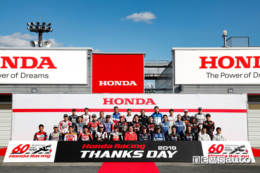 Thanks Day evento Honda Racing