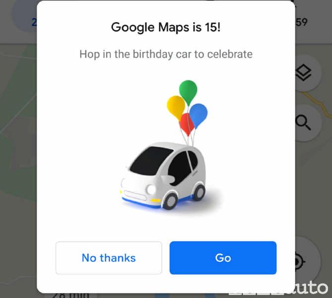 L'icona sul navigatore si è trasformata in una macchinina con tanto di palloncini per festeggiare i 15 anni di Google Maps