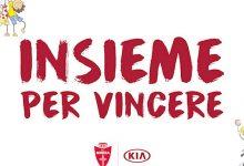 Photo of Insieme per Vincere, evento benefico con Kia e A.C. Monza all'Ospedale di Desio