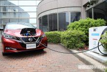 Photo of Batterie auto elettriche V2G, come usarle anche in caso di emergenza