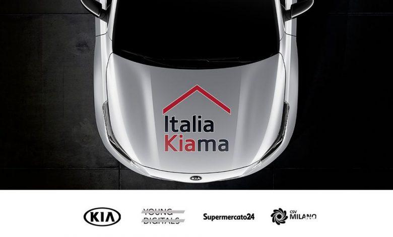 Spesa a casa Kia #Italiakiama