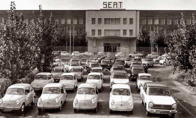 Storia SEAT Fabbrica Zona Franca 1961