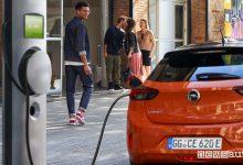 Photo of Opel Corsa elettrica, come si  ricarica la batteria, velocità e quanto dura