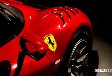Photo of Ferrari elettrica si farà entro il 2030, parola di John Elkann