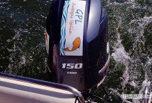 Photo of GPL sulle barche, alimentazione bi-fuel per i motori fuoribordo