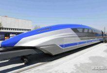 Photo of Treno a levitazione magnetica, come funziona la tecnologia da 800 km/h