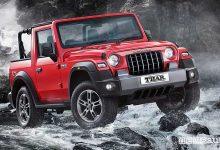 Photo of Mahindra Thar, copia della Wrangler, Jeep blocca la vendita